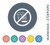 crane icon | Shutterstock .eps vector #272691692