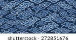 megamendung batik pattern