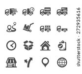 logistic icon set 2  vector... | Shutterstock .eps vector #272935616