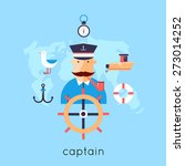 Постер, плакат: Ship captain at the