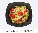delicious salad in thailand | Shutterstock . vector #273063398