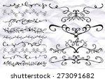 set of vintage decorations... | Shutterstock .eps vector #273091682