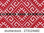 ukrainian national red and...   Shutterstock . vector #273124682