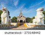 gigantic bobyoki nat guardian... | Shutterstock . vector #273148442
