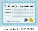 sky blue warranty