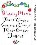 wedding menu template. bright ... | Shutterstock .eps vector #273390572