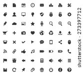 set of vector icons for web and ...