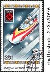 mongolia   circa 1984  a stamp... | Shutterstock . vector #273520976