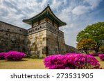 Hwahongmun. This tower controls the North-East outskirts of the Fortress