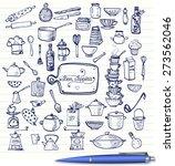big set of kitchen utensils... | Shutterstock .eps vector #273562046