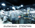 modern kitchen and busy chefs... | Shutterstock . vector #273567446
