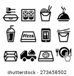 take away box  meal vector... | Shutterstock .eps vector #273658502