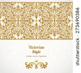 vector ornate seamless border... | Shutterstock .eps vector #273690386