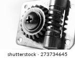 black and white guitar machine... | Shutterstock . vector #273734645