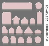 set of silhouettes of houses | Shutterstock .eps vector #273739406