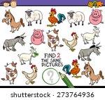 cartoon illustration of finding ... | Shutterstock . vector #273764936