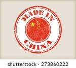 made in china grunge rubber... | Shutterstock .eps vector #273860222