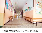 Long Hallway To A Nursery...