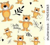 cute teddy bear seamless pattern | Shutterstock .eps vector #274053065