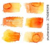 vector set of abstract... | Shutterstock .eps vector #274089098
