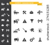 16 Icon Set   Construction Icons