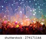 shine sunset brush strokes... | Shutterstock .eps vector #274171166