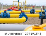 equipment of the gas energy... | Shutterstock . vector #274191545