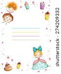 happy birthday invitation.party ... | Shutterstock . vector #274209332