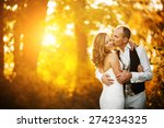 beautiful couple posing on a... | Shutterstock . vector #274234325