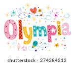olympia decorative type... | Shutterstock .eps vector #274284212