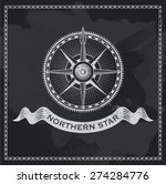 vintage nautical compass.... | Shutterstock .eps vector #274284776