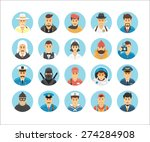 persons icons collection. icons ... | Shutterstock .eps vector #274284908