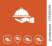 food service icon on flat ui... | Shutterstock .eps vector #274392242