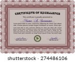 certificate or diploma template.... | Shutterstock .eps vector #274486106