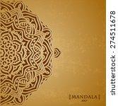 elegance card with half round... | Shutterstock .eps vector #274511678