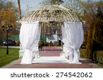 arch for wedding ceremony | Shutterstock . vector #274542062