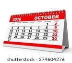 Calendar October 2016 On White...