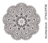 ornament black white card with...   Shutterstock .eps vector #274615958
