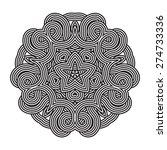 circle geometric ornament.... | Shutterstock .eps vector #274733336