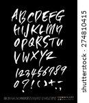handwritten alphabet   alphabet ... | Shutterstock .eps vector #274810415