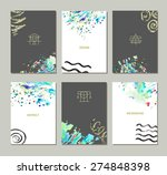 drawn by hand from a set of... | Shutterstock .eps vector #274848398
