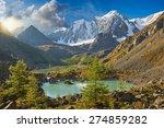 Stock photo mountain lake russia siberia altai mountains chuya ridge 274859282