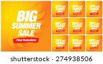 hot summer sale banner | Shutterstock .eps vector #274938506