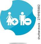 vector web sign icon. woman and ... | Shutterstock .eps vector #274985882