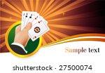 casino abstract. vector... | Shutterstock .eps vector #27500074