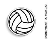basketball ball    vector icon | Shutterstock .eps vector #275036222