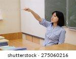 the image of a girl teacher in... | Shutterstock . vector #275060216