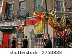 dragon dance at chinese new... | Shutterstock . vector #2750833