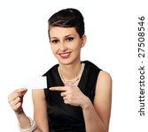 Постер, плакат: Smiling Audrey Hepburn alike