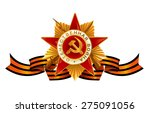 soviet order and the st. george ... | Shutterstock .eps vector #275091056